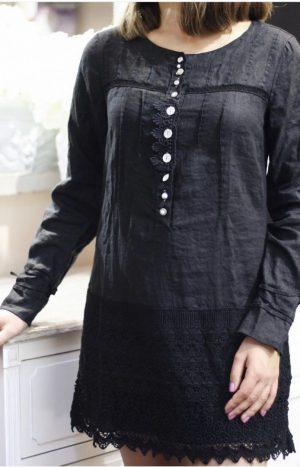 Мереживне плаття АР